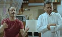 """وزير الثقافة الفلسطيني يطالب بوقف مسلسلات عربية """"تخدم الاحتلال"""""""
