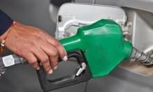 استمرار انخفاض أسعار الوقود في زمن الكورونا