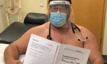 أطباء ألمان يحتجّون على نقص المعدات الطبية بنشر صورهم وهم عراة