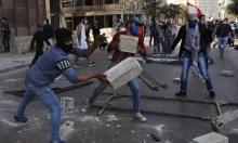 تجدد المواجهات في لبنان.. حرق مصارف وسيارات عسكر