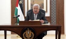 """عباس يمنح امتيازات """"مالية وغير مالية"""" لمسؤولين سابقين"""