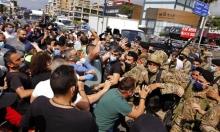 لبنان: وفاة متظاهر إثر اشتباكات مع الجيش في طرابلس وحرق بنوك