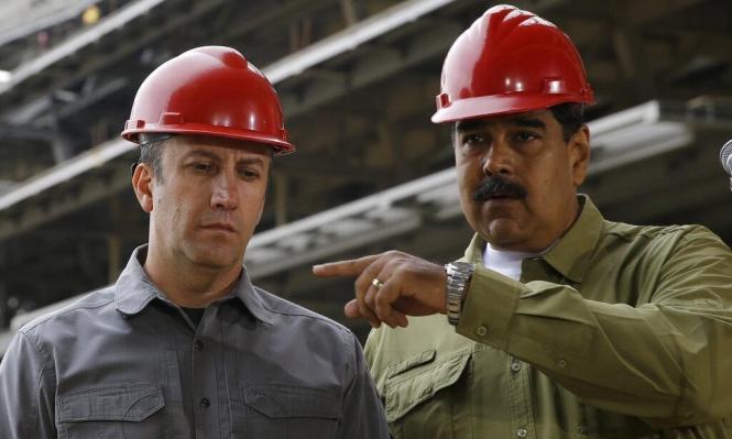 فنزويلا: تعيين نائب مادوروالمُلاحَق أميركيًّابتهم مخدرات وزيرا للنفط