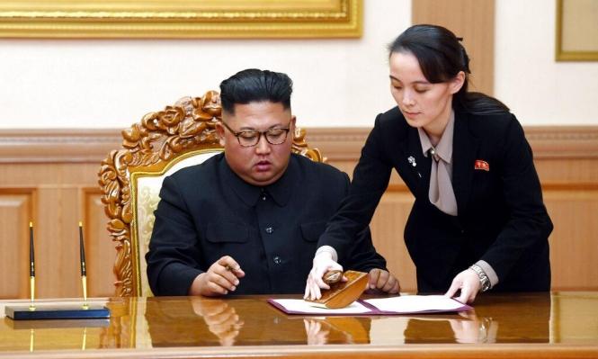 ترامب: زعيم كوريا الشمالية بخير وأتمنى له حظا طبيا