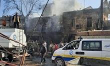 ارتفاع حصيلة تفجير السوق بعفرين السورية لـ46 قتيلا