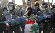 عشرات الجرحى بتجدد المواجهات بين الجيش والمتظاهرين في لبنان