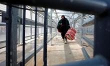 التماس للعليا لتوفير تأمين طبي للعمال الفلسطينيين