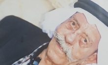 بعد تعافيه من كورونا: وفاة مسن (96 عاما) من البعنة
