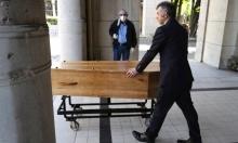كورونا:حصيلة وفيات فرنسا تتجاوز 54 ألفا وتقييم مُرتقب لمسار الوباء