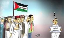 #كويتيون_ضد_التطبيع: الشبكة تتفاعل ووزارة الإعلام تفرض الرقابة على الدراما