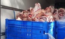 ضبط 4 أطنان من اللحوم الفاسدة في الناصرة