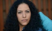 الفنانة الفلسطينيّة عصفور تتنازل عن جائزة أفضل ممثلة بمسابقة إسرائيليّة