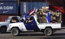 إعلان الإدارة الذاتية في جنوب اليمن: الخلفيات والتداعيات