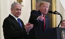 """ترامب يشترط: موافقة إسرائيلية على """"دولة فلسطينية"""" لدعم الضمّ"""