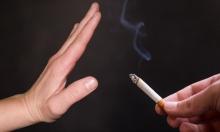 رمضان وكورونا: فرصة مثالية لترك التدخين... فما أهمّ الخطوات؟