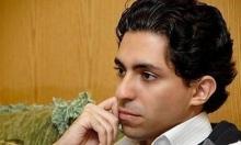 """السعودية: السلطات تُحيل المدوّن رائف بدوي للمحاكمة """"لإضرابه عن الطعام"""""""