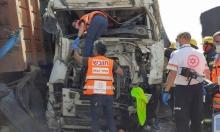 النقب: مصرع امرأة في حادث طرق