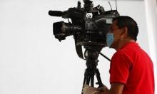 كيف أثرت جائحة كورونا على ظروف عمل الصحافيين؟