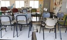 تقلص فرص إقرار مخطط العودة إلى المدارس