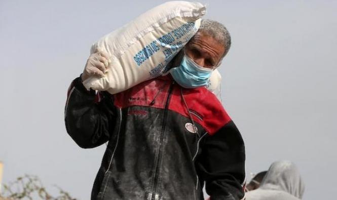 شاهد   ندوة حولَ السياسات الاقتصادية تجاه الفلسطينيين في ظلّ كورونا