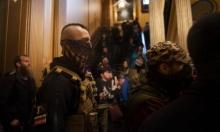 كورونا بالولايات المتحدة: مسلحون يقتحمون برلمانا محليا و2053 وفاة جديدة