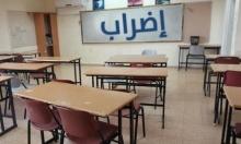 سكرتارية اللجنة القطرية تُقرِّر عدم العودة للمدارس