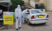 كورونا: ارتفاع الإصابات في حورة إلى 82