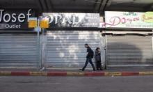 تأخير بدء الإغلاق في البلدات العربية إلى الساعة السابعة والنصف