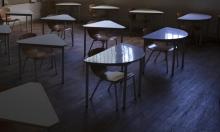 الحكومة تقرر عودة للمدارس: المجتمع العربي والمدن الكبرى يرفضون