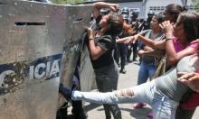 """17 قتيلا في """"أعمال شغب"""" داخل سجن بفنزويلا"""