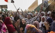 السودان: تشريع جديد يجرّم ختان الإناث