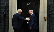 130 نائبا بريطانيًا لجونسون: افرِض عقوبات على إسرائيل