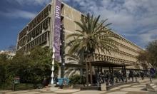بسبب كورونا: المطالبة بإعفاء الطلاب الأكاديميين من رسوم التعليم والسكن