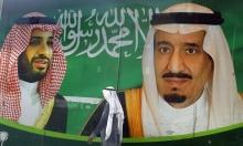 السعودية تعتزم اتخاذ إجراءات صارمة لمواجهة آثار كورونا
