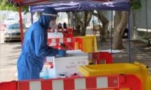 كفر قرع تُسجّل 4 إصابات بفيروس كورونا
