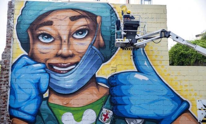 إيطاليا: جداريّة تكرّم جهود الطواقم الطبية في مواجهة كورونا