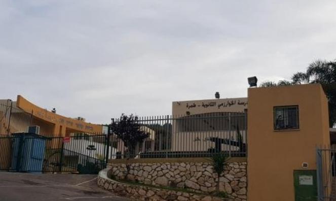 القطرية لأولياء أمور الطلاب: لا عودة للمدارس الأحد