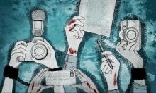 #اليوم_العالمي_لحرية_الصحافة: الاحتلال يواصل انتهاك حقوق الصحافيين