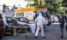 وفيات كورونا بالعالم تقترب من ربع مليون والإصابات تتجاوز 3.5 مليون