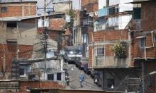 """فنزويلا: ارتفاع حصيلة قتلى """"أعمال الشغب"""" داخل سجن لـ47 شخصا"""