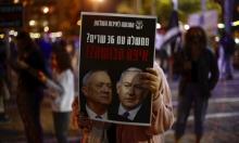 المحكمة العليا تنظر بالتماسات لمنع نتنياهو من تشكيل حكومة