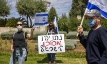 """حيوت: """"لن يسقط أي حصن"""" إذا رفضنا الالتماسات ضد نتنياهو"""