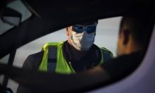 """حيفا: اعتقال 14 شخصا جمعوا مليون شيكل من قروض """"وهمية"""""""