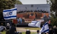التماسات ضد نتنياهو: تأهب لاحتمال شطب العليا بنودا بالاتفاق الائتلافي