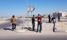 كورونا: 149 إصابة في دير الأسد و103 بحورة و79 في أم الفحم و58 برهط و49 بالطيبة