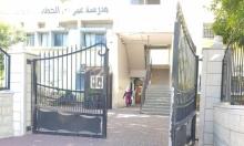 حسّان: وزارة التربية والتعليم أخطأت بقرار إعادة الطلاب للمدارس