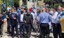 القدس: مظاهرة للسلطات المحلية العربية تطالب بميزانيات لمواجهة كورونا