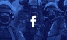 """""""فيسبوك"""" يلاحق المحتوى الفلسطيني.. ويحذف حسابات ناشطيه"""