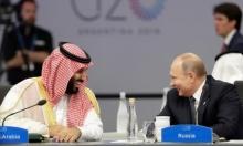"""سيناتور يُطالب بسحب القوات الأميركية  من السعودية: """"تشن حربا على نفطنا"""""""