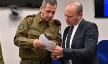 مسؤولون إسرائيليون: إيران بدأت الانسحابَ من سورية